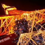 【東京でみるクリスマスのイルミネーションをご紹介します♪】のサムネイル画像