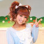 【辻希美さんの顔】現在までの辻希美さん☆可愛い顔の動画集のサムネイル画像