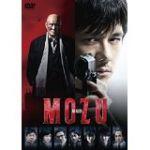 映画「mozu」には、こんなに沢山の豪華俳優陣が出ていました♪のサムネイル画像