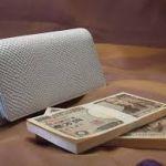金運アップ!お金がたまる、風水的に良いお財布の見分け方、使い方。のサムネイル画像