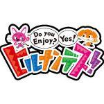平日お昼に放送中!『ヒルナンデス!』レギュラーメンバーのご紹介!のサムネイル画像