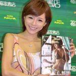 釈由美子さんの旦那さんについて、どんな人なのか調べてみました!のサムネイル画像