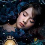マジョリカマジョルカ新コスメ♡マジョルカの魔法で一瞬でお姫様に♡のサムネイル画像