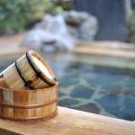 <カップルで過ごす温泉の旅>貸し切り風呂はいかがですか?のサムネイル画像