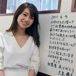【話題沸騰】大島優子が卒業!卒業公演はどんな感じだったか!のサムネイル画像