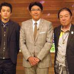 すごい人と出てる!【とんねるず】石橋貴明が出演した映画おすすめ4選のサムネイル画像