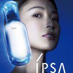 17種類の肌タイプに対応!IPSAの最新スキンケアコスメで本気の美白☆のサムネイル画像