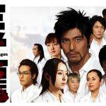 坂口憲二さん主演の人気医療ドラマ『医龍』のキャストをご紹介のサムネイル画像
