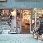 【屋久島・霧島】観光ついでに、鹿児島の雑貨屋さんめぐりはいかが?のサムネイル画像