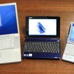 【軽いノートパソコン特集】外出先でも手軽に使えるノートPC3選。のサムネイル画像
