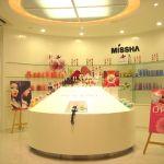コスメ天国の韓国で人気♪ミシャの化粧品で美肌になれちゃう♡のサムネイル画像
