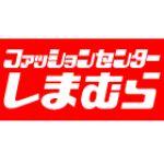 リーズナブルでかわいい「しまむら」 東京にはどれくらいあるの?!のサムネイル画像