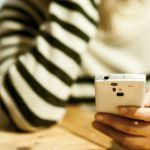 恋愛の重要ツール、ラインのメッセージで脈あり度を見極めよう!のサムネイル画像