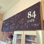 あるだけでおしゃれになる☆カフェのような黒板をインテリアにのサムネイル画像