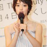 女優・剛力彩芽さんの熱愛彼氏とは?まさかの人やこの人も!?のサムネイル画像