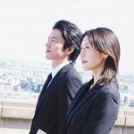 演技派女優・松嶋菜々子さんの旦那さんはあの有名な大人気俳優!?のサムネイル画像