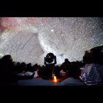 ロマンティックな時間♡星空プラネタリウムで大阪のデートを満喫♡のサムネイル画像