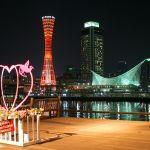 関西でデートするなら?関西のお出かけスポットはここだ!!のサムネイル画像