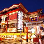 横浜中華街で食べて遊んで満喫しよう!おすすめのデートスポット☆のサムネイル画像
