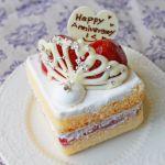 大阪の記念日ランチが出来るお店で記念日ランチを楽しもう!のサムネイル画像