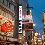 コテコテの大阪を経験してみよう!はずせない難波のデートスポットのサムネイル画像