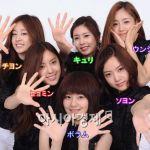 韓国のアイドルグループティアラ ポップ界一スキャンダルが多い!のサムネイル画像