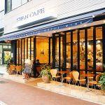 行ってみよう!人気ドラマのロケで撮影に使われた銀座のカフェのサムネイル画像