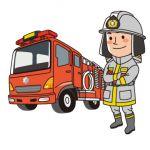消防士さんと結婚したい人必見!デキる奥さんになりましょう♡のサムネイル画像