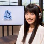 シンガーソングライターmiwaが主題歌を担当した作品とは??のサムネイル画像