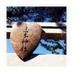 【福岡県×縁結び】恋愛成就とパワースポットで有名な神社3選!のサムネイル画像