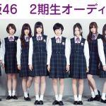 乃木坂46の2期生の中から5人のakbグループで似てる顔を比較!のサムネイル画像