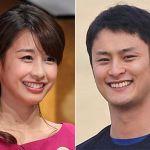 結婚したいほどだった!?加藤綾子とダルビッシュの熱愛疑惑の真相のサムネイル画像