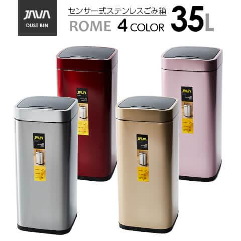roma センサーゴミ箱