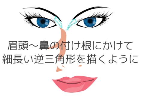 デカ目メイク_+α_ノーズシャドウ