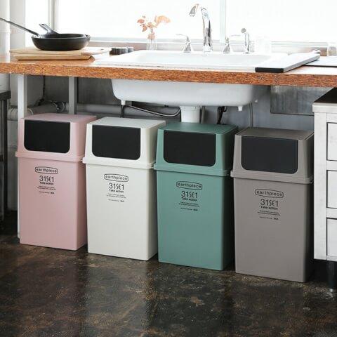 アースピースゴミ箱