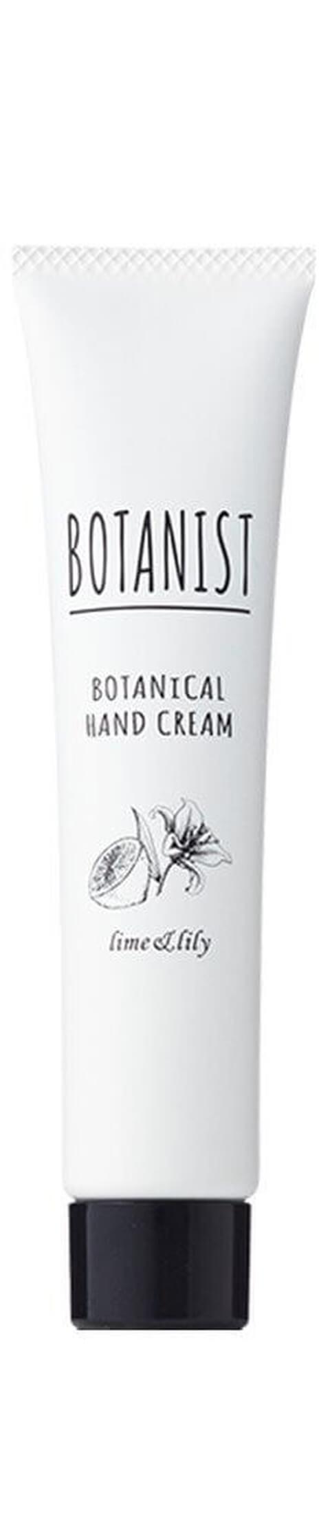 ボタニカルハンドクリーム