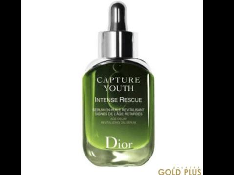 Dior_カプチュールユースインテンスRオイル