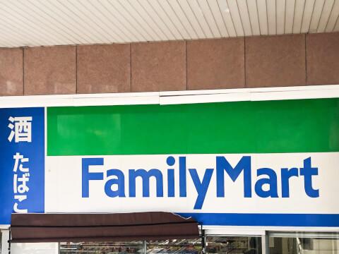 FamilyMart_cosme