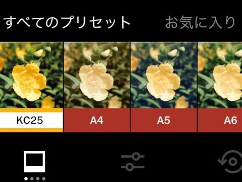 カメラアプリ-フィルター
