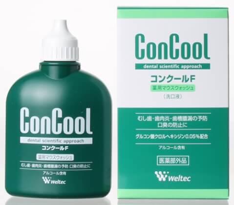concool_f