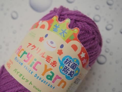 acrylic_scourer_yarn2