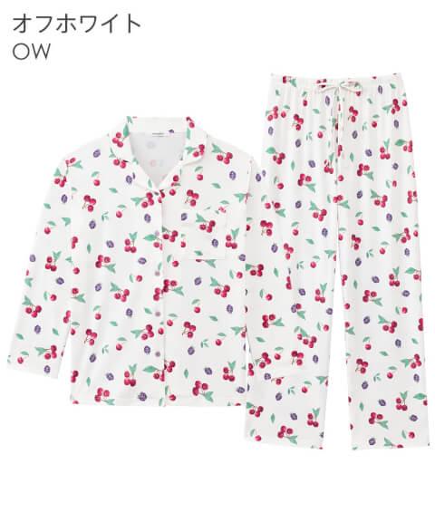 エメフィールのおすすめパジャマ