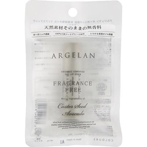 Algelan_lip_cream