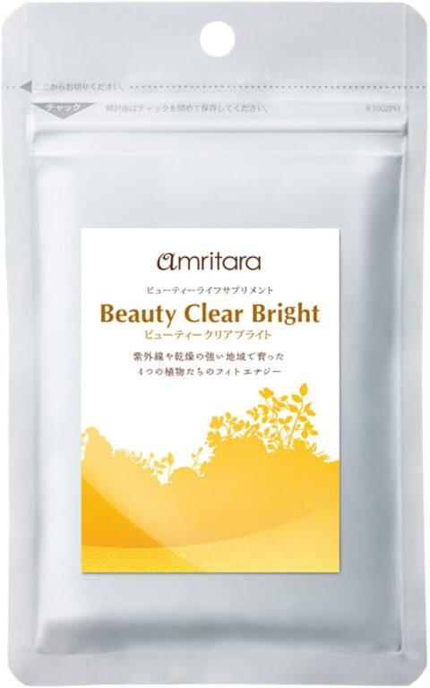 amritara-bright