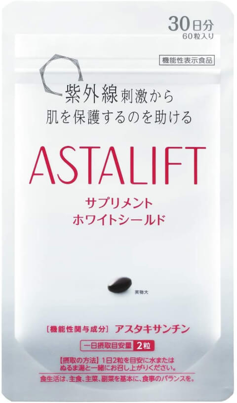 astalift-white-sunsield