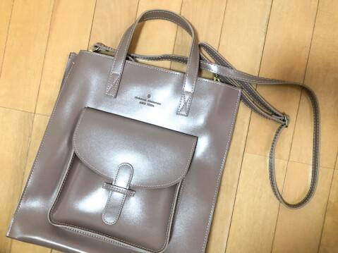 original-shoulderbag