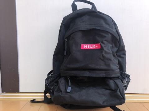 rucksack_bag_A4