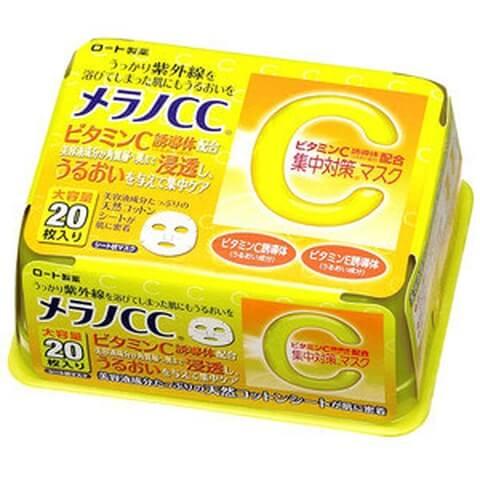 美白 マスク おすすめ ビタミン しみ ニキビ 毛穴