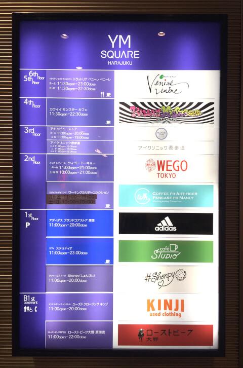 エレベーターパネル