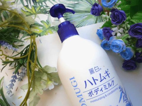 ボディミルク 香り 選び方
